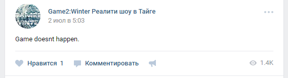 post on VK from Evgeniy